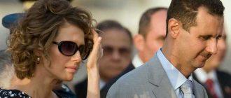 Президент Сирии с женой