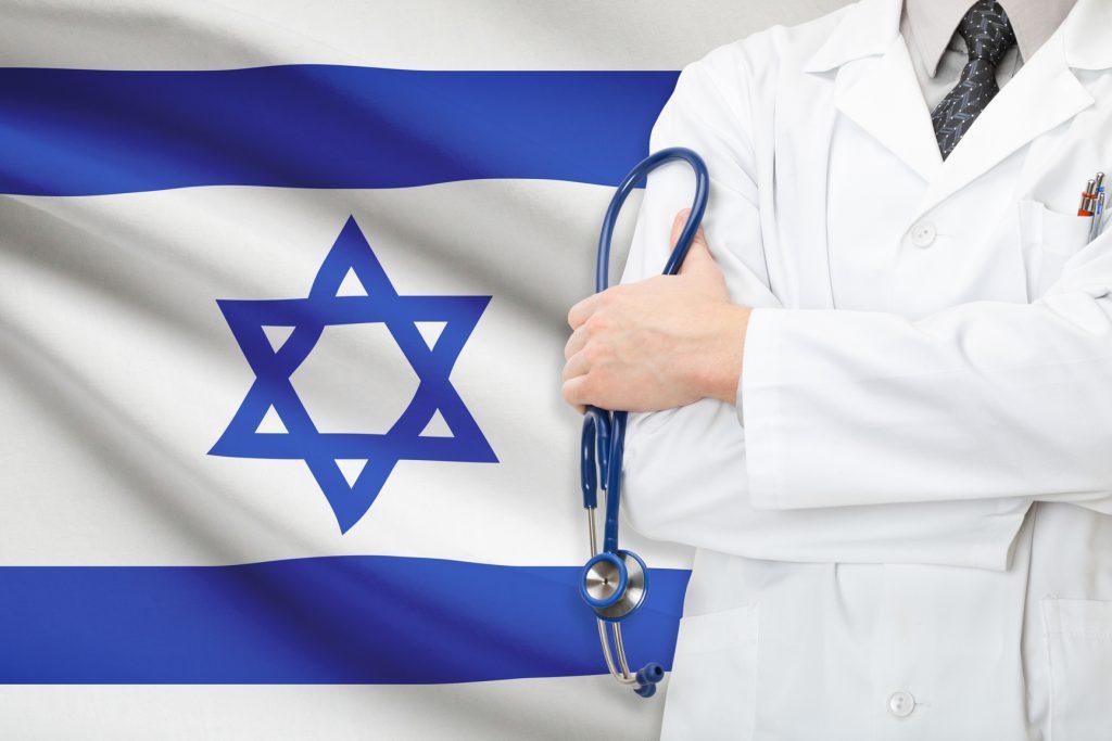 Израильские ученые